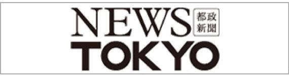NEWS TOKYO